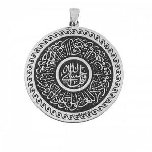 İsme Özel Gümüş Erkek Madalyon